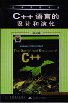 Chinese D&E - Chinese (simplified) cover, English text
