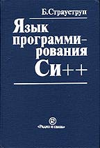 Russian 1st (early printing)
