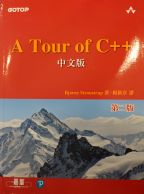 Traditional Chinese Tour2